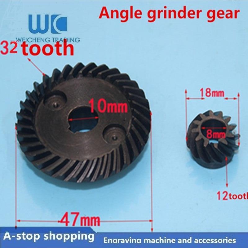 100 Angle Grinder Gear Imitation 9523 Gear 100 Angle Grinder Gear Angle Grinder Gear Repair Parts