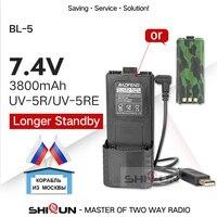 Original Baofeng UV 5R Walkie Talkie Große Kapazität Batterie BL 5L 7 4 v 3800mAh Für BF F8 UV 5RA UV 5RE DM 5R UV5R UV5RE ladegerät|Funkgeräte|Handys & Telekommunikation -