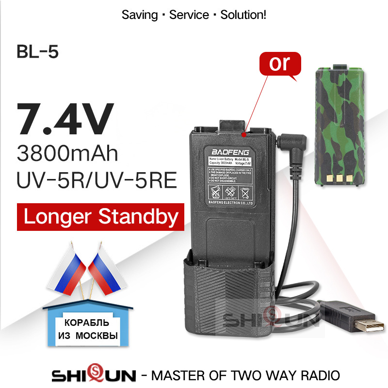 Original Baofeng UV-5R Walkie Talkie Large Capacity Battery BL-5L 7.4v 3800mAh For BF-F8 UV-5RA UV-5RE DM-5R UV5R UV5RE Charger