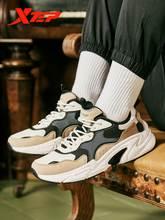 Xtep Для мужчин Повседневное обуви Водонепроницаемый громоздкие