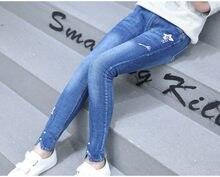2019 Girls Leggings New Spring Autumn Kids Star Jeans Girls Elastic Skinny Children Pencil Pants for 5 to 13 Years Kids Trousers