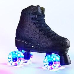 JK Skates Erwachsene PU Leder Quad Rollschuhe Doppel Linie Skates Zwei Linie Skating Schuhe Patines PU-Flash-oder keine flash Räder