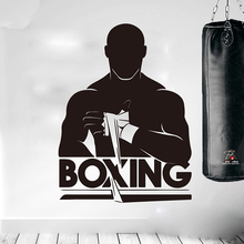 Vinyl Art Wall Decals Gym Fitness Boxer Sport Workout Exercise Muscle Home Decor Boxing Fight Sports Sticker Poster W719