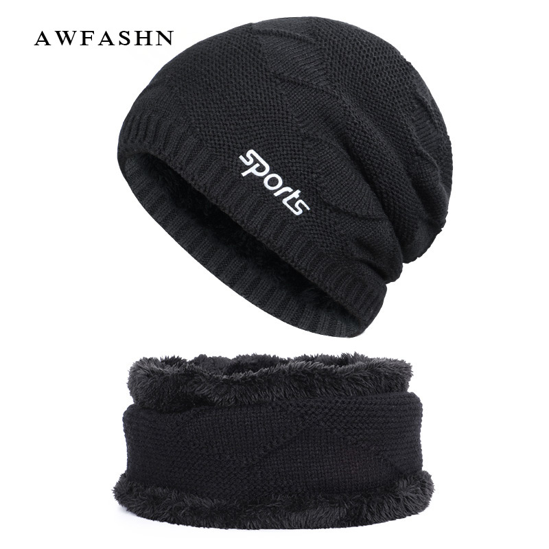 2019 Winter New Knit Hat  Men's Suit Hat Scarf  Fur Lining Thick Warm Balaclava Ski Fashion High Quality Cotton Cap  Cold Riding