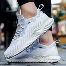 Mesh White Casual Sports Shoes Men Thick Bottom Breathable Athletics Running Male Hard-Wearing Sweat-Absorbant Sneakers