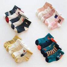 Новые детские носки, детские носки из чесаного хлопка на весну и осень, носки для мальчиков и женщин, носки для малышей 1, 3, 5, 7, 9, 12 лет