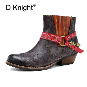 Women Ankle Short Boots Chain Decoration Round Toe Chelsea Boots Ethnic Style Non-slip Western Boot Shoes For Ladies Botas Mujer