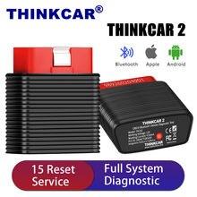 ThinkCar 2 نظام كامل OBD2 أداة تشخيص iOS أندرويد الماسح الضوئي بلوتوث PK ثينك سائق ثينك دياج ماسح ضوئي صغير
