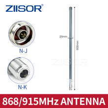 Antena exterior da frequência ultraelevada 915mhz da antena de lora 868mhz omni do ganho alto n fêmea macho 900mhz antenas para o repetidor do monitor TX900-BLG-60