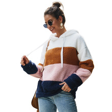 Echoine Women hoodies Autumn winter stitching plush sweater tops female long sleeve sweatshirt ladies streetwear clothes
