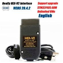 2020 realmente hex-v2 vag com 20.12 vagcom 20.4.2 vcds hex v2 interface usb para vw audi skoda assento ilimitado vins versão em inglês