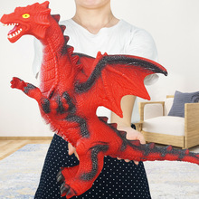 39cm Dinosaur Model Children's Toy Soft Rubber Large Flying Dragon Will Make A Sound Animal Simulation Puppet Birthday Gift