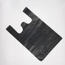 50 pçs/lote saco de lixo descartável plástico preto saco organizador de lixo durável portátil saco de armazenamento de resíduos para casa hotel colete tipo