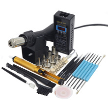 KADA 887 isı tabancası sıcak hava saç kurutma makinesi lehimleme saç kurutma makinesi tabancası BGA Rework lehim istasyonu üfleyici Desoldering onarım aracı vs 8858