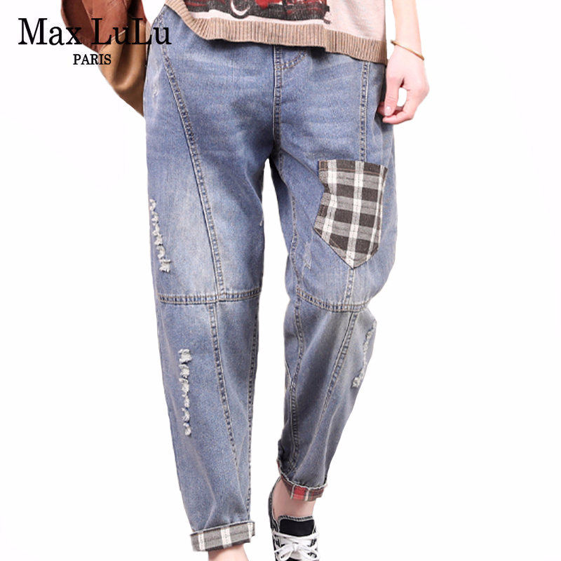 Max LuLu 2020 New Korean Fashion Spring Ladies Loose Denim Trousers Women Patchwork Casual Jeans Elastic Streetwear Harem Pants