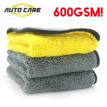 Wyjątkowo miękka 30*30CM myjnia samochodowa ręcznik z mikrofibry samochód ściereczki do czyszczenia osuszania szmatka do pielęgnacji samochodu szczegółowo ręcznik do mycia samochodu nigdy nie zarysowania