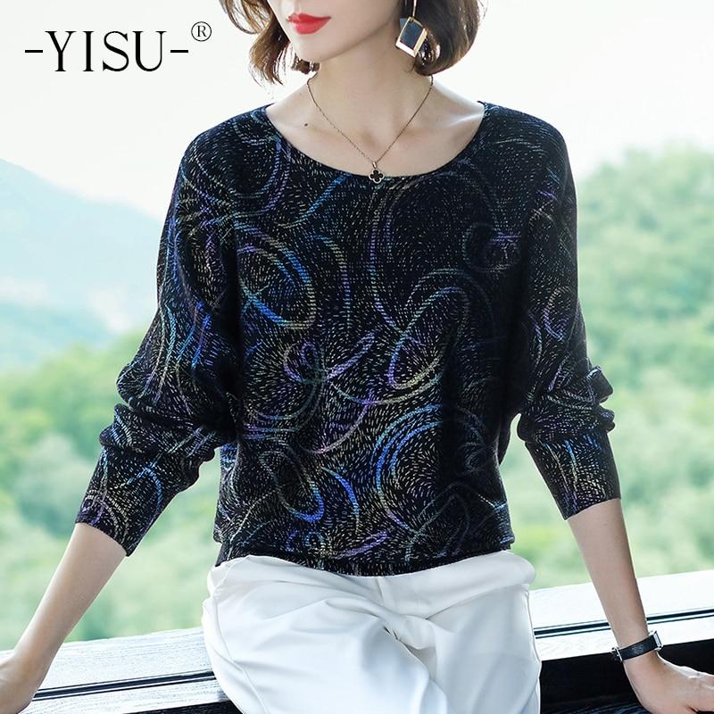YISU Autumn Winter Loose Sweater Women Fashion Neon Line Print Long Sleeve Pullover O Neck Knitted Sweater Jumper Femme Sweater