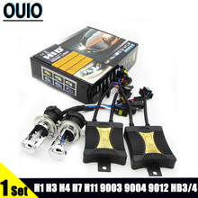 Slim Ballast Xenon Bulb HID-LX Kit 3000K-10000K 55W H4 H1 H3 H7 H11 HB3 HB4 H13 9004 9012 Car Lights Source Headlight Bulbs Lamp brand new 55w car xenon kit hid metal ballast bulb dc auto headlight headlamp 3000k 15000k for xf 2009 2010
