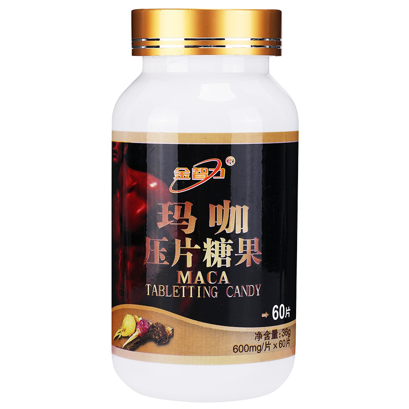 Jin Zhili Brand Maca Tablet Candy Maca Powder Tablet Peru Maca Extract Tablet Adult Oral Male Products 24 Months Hurbolism Cfda