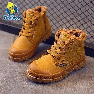 Image 2 - Dziecięce buty chłopięce dziecięce tenisówki wysokie skórzane buty dla chłopca gumowe antypoślizgowe śniegowce koronka up zimowe buty maluch bota