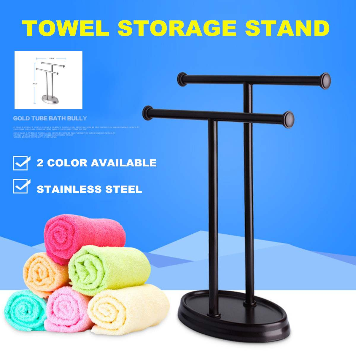 Towel Holder 3 5 Tier Bar Freestanding Bathroom Drying Rack Hanger Storage Unit