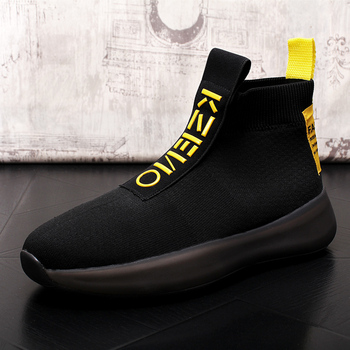 Men's Vulcanize Shoes High Top Sneakers for Male Sport Casual Shoes Fashion Brand Men Platform Shoes Breathable