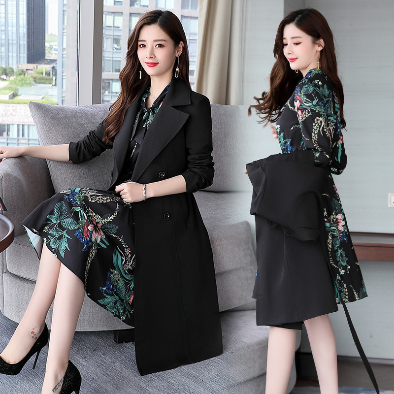 Korean-style Comfortable Elegant Trend Elegant Cool Slim Fit Slimming Solid Color Two-Piece Set 2018 Autumn New Style Photo Shoo