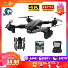 "S167 GPS Drone עם מצלמה 5G RC Quadcopter מזל ""טים HD 4K WIFI FPV מתקפל Off נקודת עף תמונות וידאו Dron מסוק צעצוע"