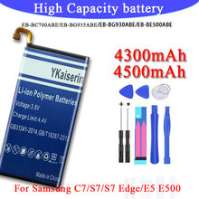 Nephy Battery For Samsung Galaxy E5 C7 C7 Pro S7 Edge SM-E500F E500H G930F G930FD G935F G935FD SM-C7010 Duos Phone Replace(China)