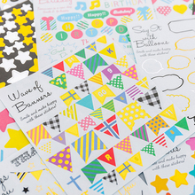 1pcs/lot Childrens Creative Cartoon Decorative Geometric sticker Stickers Children Stationery Sticker Gifts