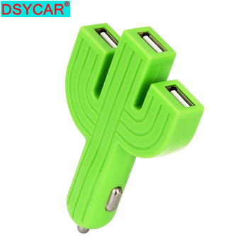 DSYCAR  1Pcs Car USB Charger Quick Charge Car Mobile Phone Charger Cactus Car Charger Multifunctional 3 USB Car Charger dsycar 1pcs usb car charger quick charge rapid dual port fast car charger compatible with all devices ios android smart phones