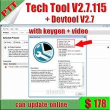 2021 Премиум технологический инструмент PTT v2.8.23 V2.7.116 онлайн обновление VCADS разработка + Devtool плюс 2,7 + APCI для Volv с генератором ключей