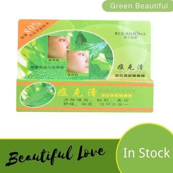 100% original acne Keqing to remove acne marks  acne bean marks acne cream свитер marks