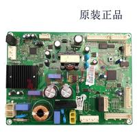Para lg geladeira placa de circuito placa computador ebr82796772 ebr827967 eax67030501 bom trabalho|Peças p/ geladeira| |  -