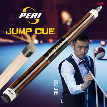 цена на Offical PERI XT-01Billiard Jump Cue 13.8mm Tip Professional A+ Canadian Maple Shaft Radial Pin Hand inlay Billiards Jump Cue