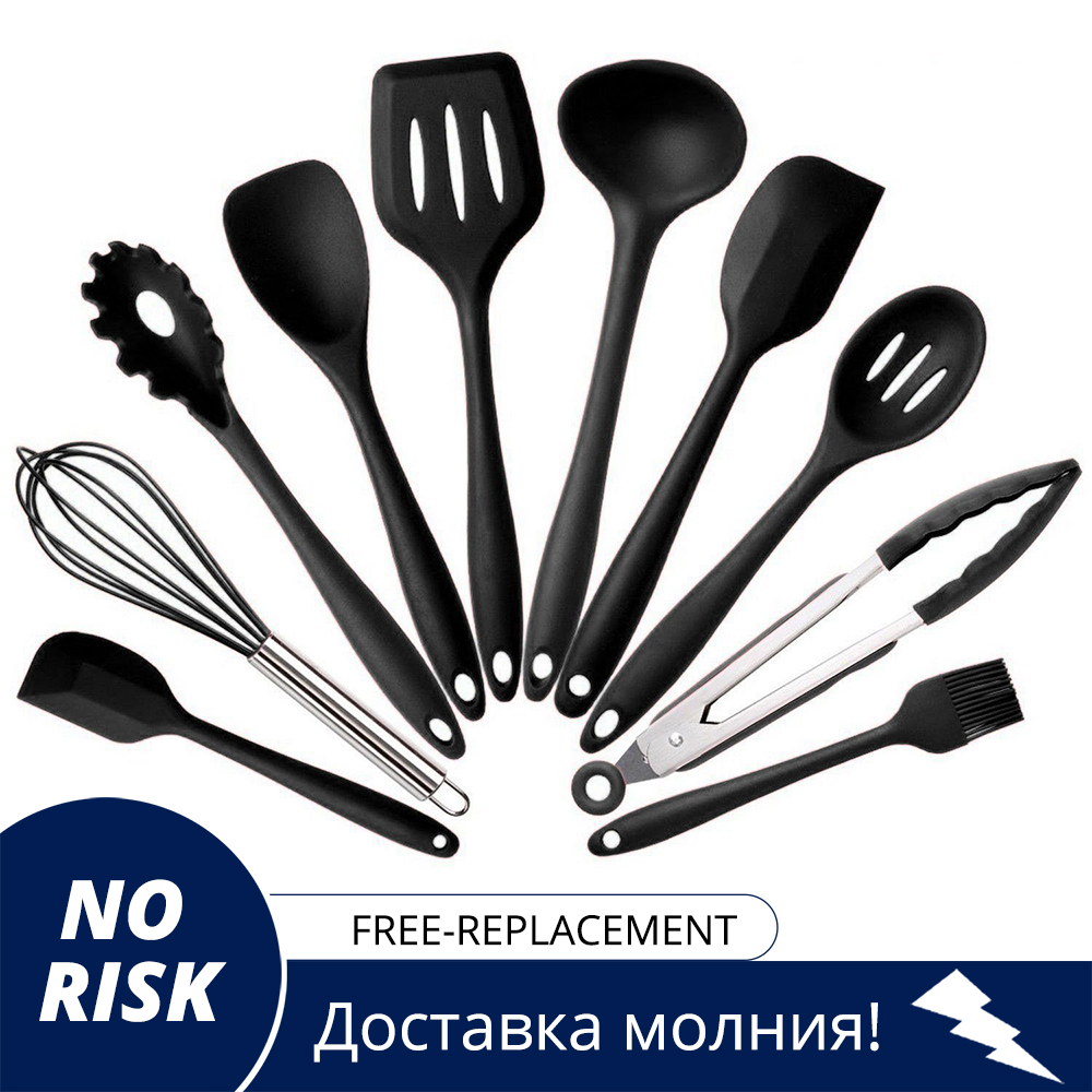 Kitchen Utensils Cooking Set  Includes 10 Pieces Non stick Cookware  Spaghetti Server  Soup Ladle  Slotted Turner  Whisk Other Utensils Home & Garden - title=