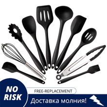 Kitchen Utensils Cooking Set  Includes 10 Pieces Non stick Cookware  Spaghetti Server, Soup Ladle, Slotted Turner, Whisk