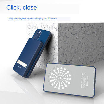 Magnetic Wireless Powerbank For iPhone 12 Mini Pro