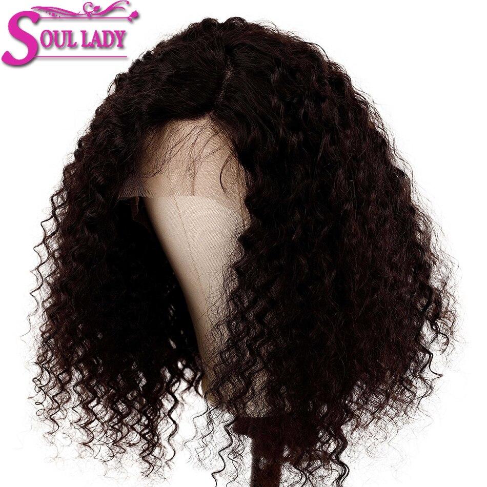 Soul Lady crépus bouclés court Bob perruque pour les femmes 13 * 4Bob dentelle avant bouclés cheveux humains perruques Remy brésilien cheveux perruques naturel délié