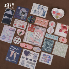 Label Background Material Paper Decoration Memo-Pad Journal Scrapbooking Collection-Series