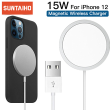 15W Magnetic Wireless Charger for iPhone 12 Mini Pro Max Magnetic fast charger Dock Phone Charger for magsafe case Phone holder