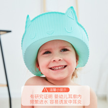 Baby shampoo Adjustable Shower Hat Toddler Kid waterproof ear protector Cap Wash Hair Shield Direct Visor for Care