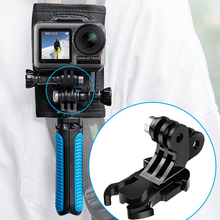 Gopro/OSMO ACTION Camera Double Head J Type Buckle Quick Release Backpack Belt Button Mount Buckle Clip Adapter Accessories