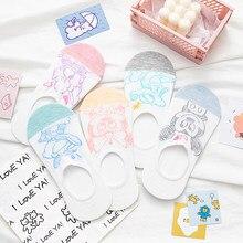5 pares = 10 peices mulheres meias esboço bonito dos desenhos animados animal meias curtas não deslizamento silicone invisível meias menina tornozelo tamanho 35-40