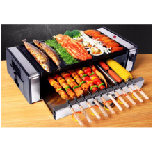 Electric Barbecue Grill Household Electric Grill Non-Stick Pan & Smoke-Free Double Baking Rotating Kebab Machine