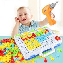 Детские завинчивающиеся блоки игрушки сборка разборка обучающая игрушка электрическая дрель завинчивание головоломка дизайн игрушки творческие игрушки для мальчиков