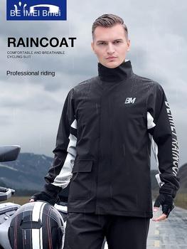 Płaszcz przeciwdeszczowy spodnie garnitur wodoodporny Split płaszcz przeciwdeszczowy pojedynczy męski motocykl Full Body przeciwdeszczowy płaszcz przeciwdeszczowy tanie i dobre opinie CN (pochodzenie) CT-000001 Polyester Fiber M L XL XXL XXXL 1 person Raincoat split raincoat Summer 2020 Thin Adult