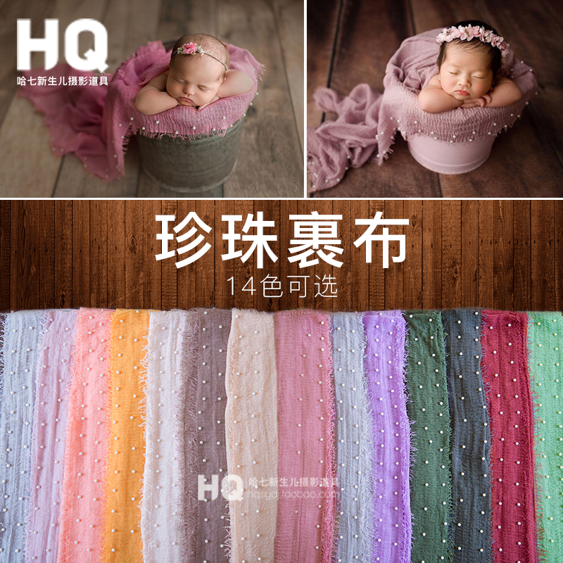 Multifunctional Soft Newborn Photography Wraps Baby Photoshoot Props Infant Pearls Beaded Muslim Swaddle Wraps