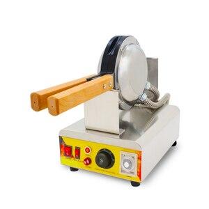 Image 3 - Nowy Model o strukturze plastra miodu maszyna do gofrów komercyjne non stick ekspres mini plaster miodu gofrownica w kształcie żeliwna patelnia maszyna do