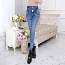 Новинка 2019 модные женские туфли Высокая талия Стрейчевые джинсы